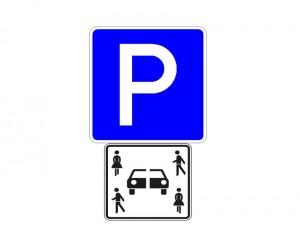 Neues Verkehrszeichen für das Carsharing: Verkehrsminister Dobrindt hat bereits einen Entwurf präsentiert.